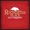 RochesterPlaceGolf&Resort Website